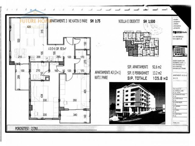 Apartament 2+1 për shitje  Fr...