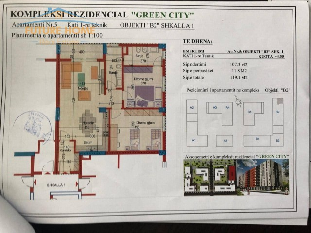 Sell, Apartment 2 + 1, Green C...